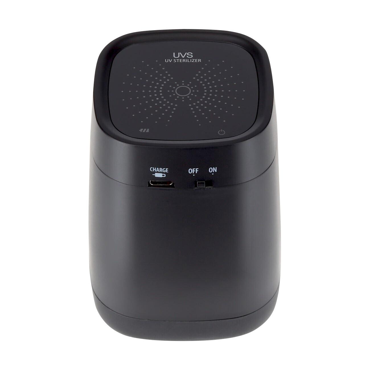 Celexon Microphone UV Sterilizer Professional