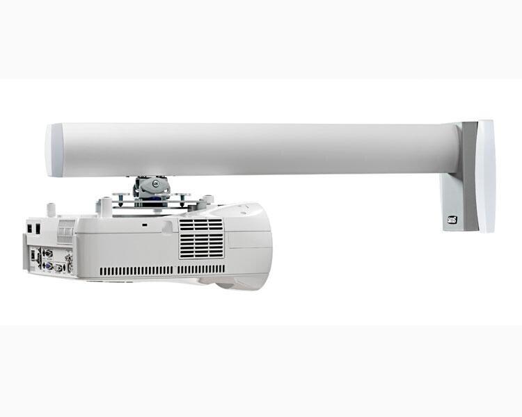 SMS Wandhalterung Short Throw V mit Säule 680mm Aluminium/Weiß