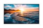 Samsung QH55R 55'' Digital Signage Display med 4K UHD-upplösning