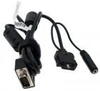 Acer Universalkabel für K130 CABLE.UNIVERSAL.K130