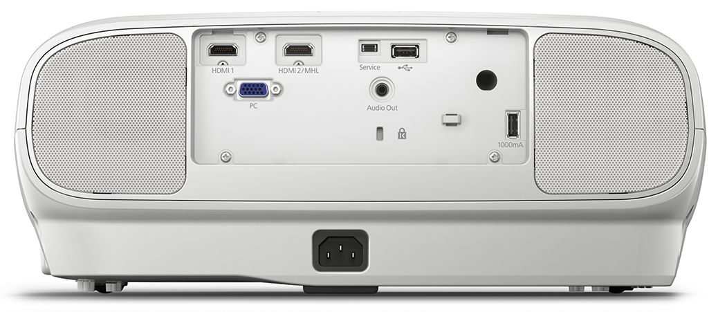 Epson_EH_TW6700W_Anschluesse.png