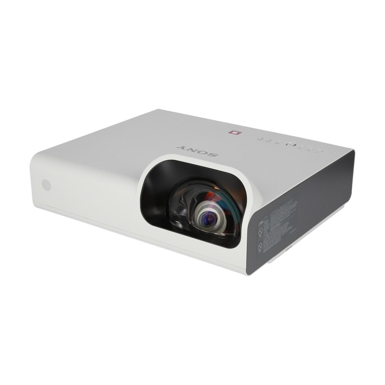 Sony VPL-SW225 Kurzdistanzbeamer mit 2600 ANSI-Lumen und WXGA
