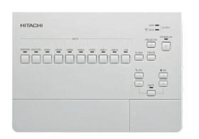 Hitachi MS-1 - Präsentationsumschalter