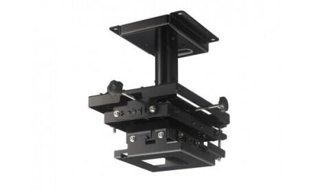 Sony PSS-650 Projektor-Deckenhalterung