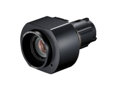 Canon Standard-Zoomobjektiv RS-SL01ST für WUX5800/WUX6700/WUX7500/WUX5800Z/WUX6600Z/WUX7000Z