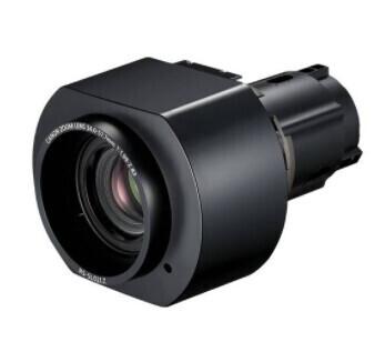 Canon Tele-Zoomobjektiv RS-SL02LZ für WUX5800/WUX6700/WUX7500/WUX5800Z/WUX6600Z/WUX7000Z