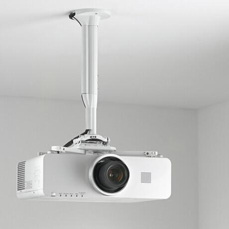 Chief KITEP045080W Projektor Deckenhalterung 45-80 cm, weiss