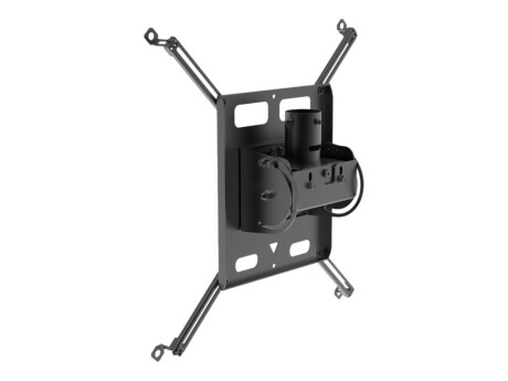Peerless PJR125-POR-EUK Universal- Projektorhalterung im Hochformat (Hook-and-Hang) - Schwarz