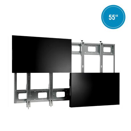 Hagor Feinjustierbarer Videowall Mehrfachrahmen VWR-2x2 Landscape für Flachbildschirme 55″