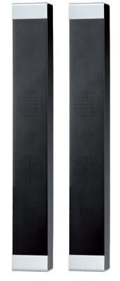 NEC Lautsprecher SP-RM2