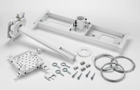 InFocus Deckenhalterung System (weiss)