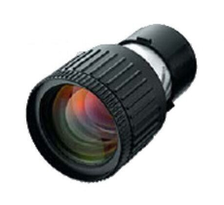 Hitachi Objektiv Long LL704 für CP-X/WX/WU8xxx