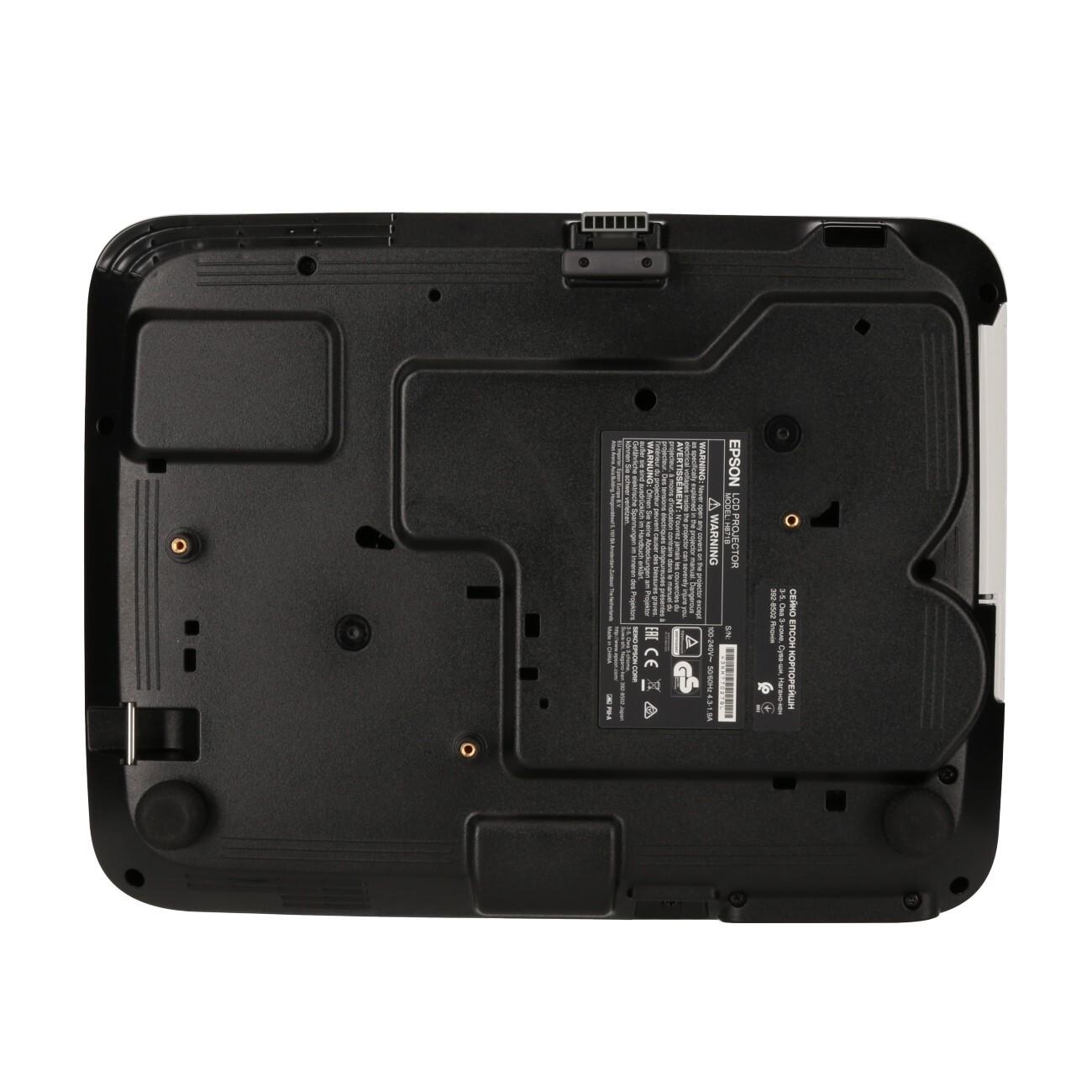 Epson EB-2250U Business Beamer | hier online kaufen